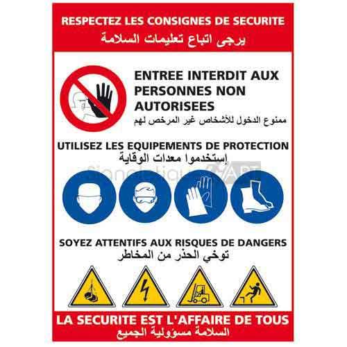 fbfb32e8f59 Panneau respectez les consignes de sécurité